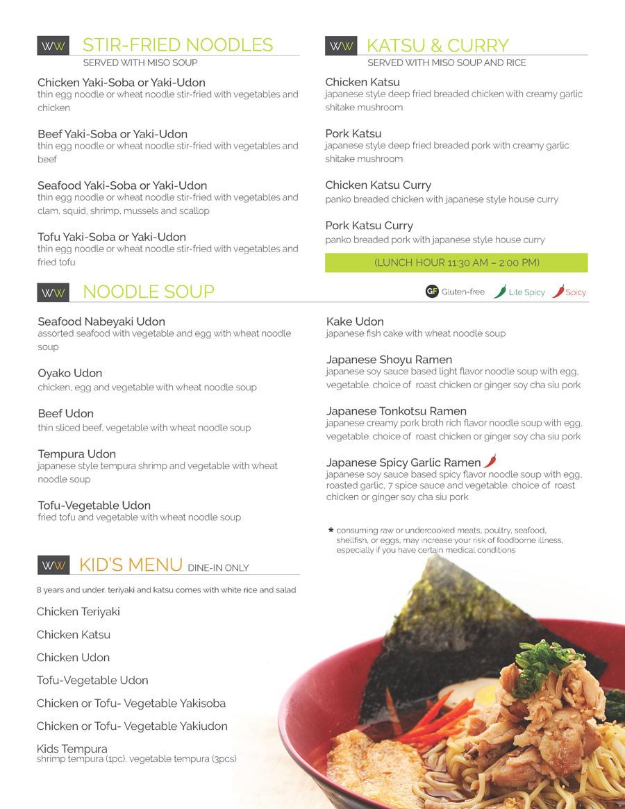 wild-wasabi-menu-010